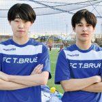 FC T.BRUE 「ウイニングイレブン」で全国へ 12月26日からeスポーツ大会