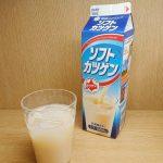 由来、知ってた?道産子に愛される北海道限定の乳酸菌飲料「ソフトカツゲン」