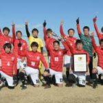 50歳以上のサッカー大会 ラッツォス古河、日本一 「地域に良い刺激与えた」