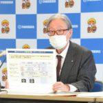 《新型コロナ》ワクチン、150医療機関で優先接種 茨城県医師会 3月、高齢者は下旬
