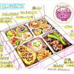 ◆ 手作りお惣菜・まる環 ◆