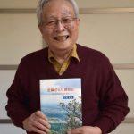 茨城県内の44市町村全て巡る つくばみらいの江尻さん、書籍にまとめ市へ寄贈