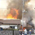 関東地方で乾燥注意報 山梨・茨城で住宅火災