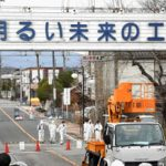 原子力広報看板 双葉の伝承館へ 福島県方針