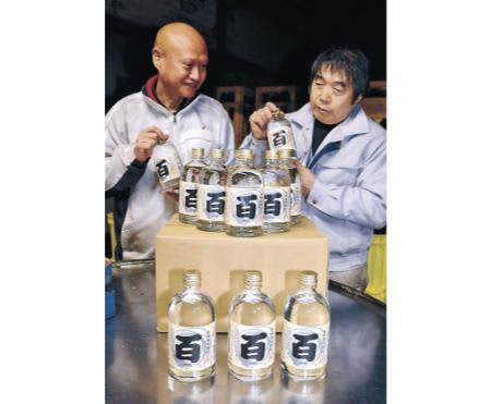 「千坂米」の酒かす焼酎 金沢、地元住民が商品化