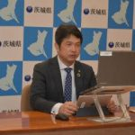 知事会ウェブ会議 時短協力金 国に全額負担求める 大井川茨城県知事