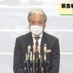栃木県を緊急事態宣言の対象地域に 知事が追加要請