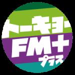 """日向坂46金村美玖、ステイホーム期間中にドラムを購入「""""バンドを組んでライブで""""披露する のが夢!」"""