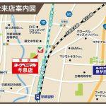 ヨークベニマル/宇都宮市に「今泉店」年商10億円目標