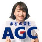 広瀬すず、耳に残るキャッチーなフレーズと可愛らしい動きを披露! AGC新TVCM登場
