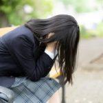 キラキラネームの高校生「いじめられて辛い」と改名希望…親は反対、どうしたら?