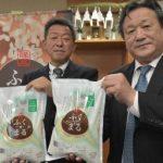 茨城県オリジナル米 「ふくまる」世界へ JA全農いばらき シンガポール輸出