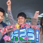 茨城県日立市が「ピカリスト」を紹介 地元の魅力発信するユーチューブ番組で