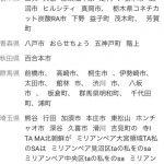 「リバーシティ漢江」「カス市」…意味不明な地名が並ぶ地震情報、原因は中国製スマホではなかった