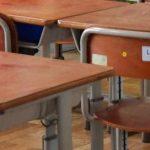 茨城 教科担任制、公立小学校全校で導入へ 全国初 5年と6年 理英算中心に4月から