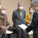 茨城県関与の産廃処分場、計画撤回求める 市民団体が要請書