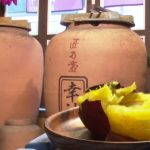 こだわりの焼き芋と作れる人が1人しかいない壺…新名物「つぼ焼き芋」が支える途絶えかけた伝統の技術