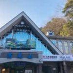 【登山マニアおすすめ】都心から60分!高尾山の魅力&お手軽ラーメンレシピ