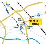 ヤオコー/埼玉・ビバモール蕨に出店、初年度売上目標35億円