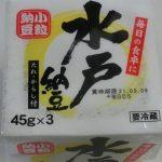 茨城・水戸フーズの「水戸納豆」