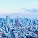 企業の東京離れ続く。大阪府、北海道からも流出