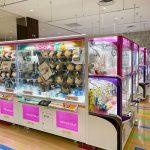 「タイトーFステーション イオンモール下妻店」が3月20日に茨城県下妻市でオープン!