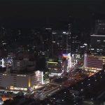 宮城県沖でM6.9 震度5強 津波注意報は解除