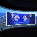 「アトミックトラベル-原子の力-」 音響と映像で放射線解説 東海、原子力科学館