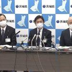 茨城県立高校入試で採点ミス 生徒3人が追加合格に