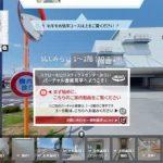 スクロール360/EC物流倉庫のVR見学サイトを開設