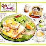 ◆ カフェ・しっぽな ◆