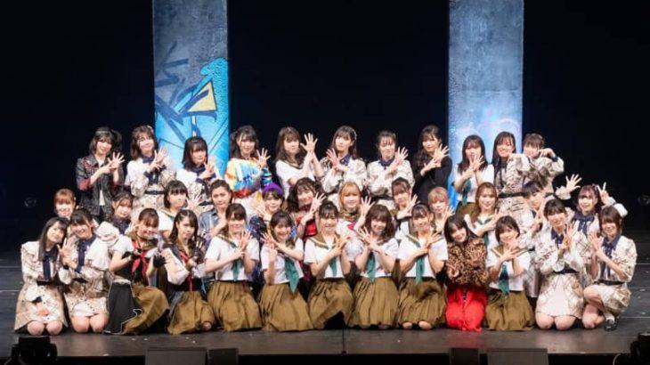 """AKB48チーム8[ライブレポート]祝福ムード満載で彩った結成7周年記念ステージ「8年目もみんなでエンジン""""ブンブン""""かけて頑張っていきましょう!」"""
