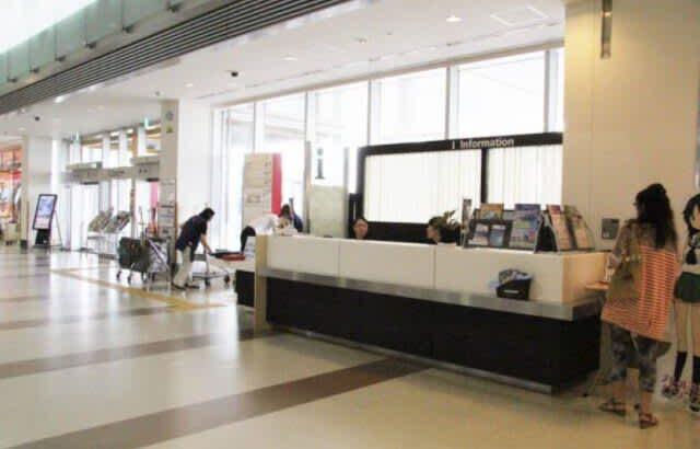 茨城空港、荷物発送は着払いのみに ターミナル内ヤマト運輸の営業終了で