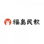 <速報>福島県内22人 新型コロナ感染(8日発表)