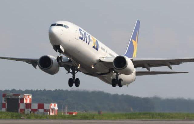 茨城空港、飛行機を間近に楽しめる「GW航空機親子見学ツアー」