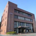古河市が108施設を5月5日まで休館 茨城県の感染拡大市町村指定受け
