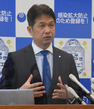 新型コロナ 大井川知事「全域で感染対策意識して」 茨城6市町、時短要請開始