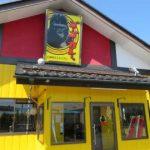 ゴーゴーカレー、土浦にオープン 25日、茨城初出店