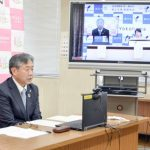脱炭素社会へ連携強化を確認 軽米と横浜市、電力供給で交流