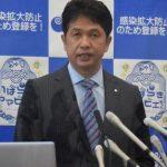 《新型コロナ》茨城県、まん延防止要請 大井川知事 感染拡大15市町検討