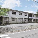 旧庁舎敷地の利用者募集 6月14日まで桑折町、宅地化条件