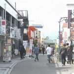 首都圏で人気の静岡・沼津港に県外から多くの観光客が…「都内には行けないので」「経済を回せるところは回さないと…」