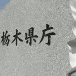 栃木県内 新たに28人感染 宇都宮の飲食店でクラスター 新型コロナ 10日発表