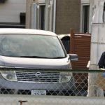 茨城殺傷、容疑者宅で微物採取