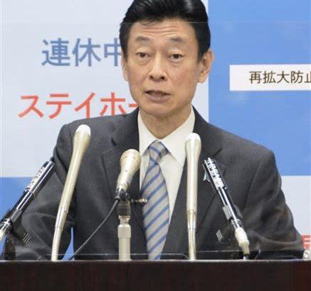 「まん延防止」熊本県適用は不透明 西村担当相、判断時期示さず