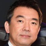 橋下徹氏が茨城県の町長のワクチン接種批判に異論「首長は真っ先にワクチン接種すべき」