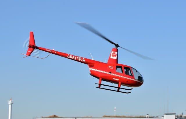 つくば航空、回転翼機の航空整備士募集