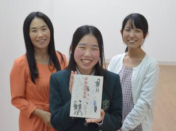 女子高生社長、取手の鷲田さん 「日本ファン」増えて 漫画エッセー本出版