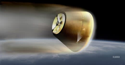 JAXA発ベンチャー/ワクチン輸送に大気圏突入時の超断熱技術活用