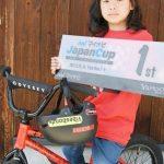 BMXで日本一 美咲の谷本怜雅君 夢は五輪で金メダル